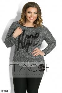 '.Пуловер с надписью .'