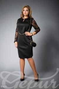 '.Платье-футляр с длинным гипюровым рукавом .'