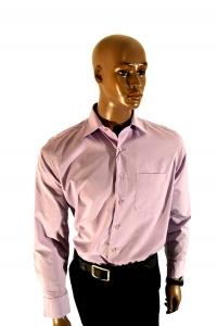 '.Сорочка мужская приталенная .'